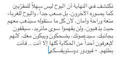 (4) Hashtag #دوستويفسكي sur Twitter