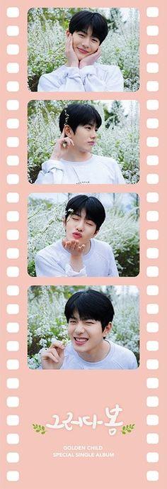 Jaehyun, Cute Korean Boys, Myungsoo, Woollim Entertainment, Golden Child, Kpop, Spring, Lily, Teen