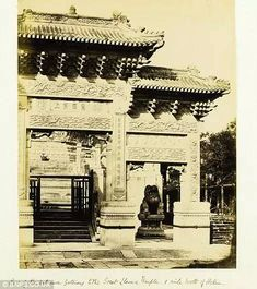 Old Summer Palace (Yuanmingyuan/ Imperial Garden), Beijing before it was burned down during the 2nd Opium War