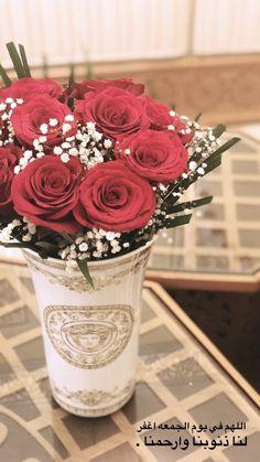 8 Best يسعد صباحك Images Arabic Quotes Quotations Love Quotes