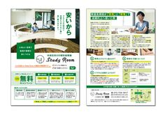 Editorial Layout, Proposal, Advertising, Public, Graphics, Graphic Design, Activities, Green, Poster