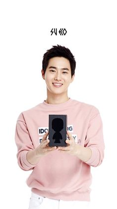 EXO Suho - Bluetooth Speaker CF (171115)