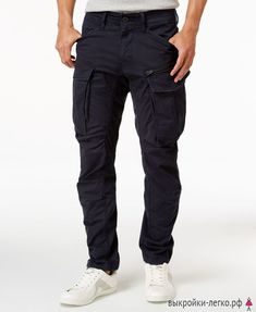 9ebab79cfbec A classic style gets a modern update with these Rovic pants from GStar