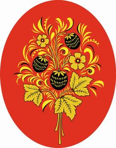 Folk Khokhloma painting from Russia. An oval pattern with strawberries. #art…: