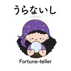 [175] うらないし | uranaishi | fortune-teller