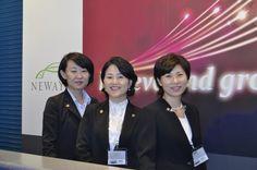 믿음과  성장 2013...요코하마컨벤션