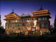 Xian Yitel Hotel Xian Big Wild Goose Pagoda China, Asia Yitel Hotel Xian Big Wild Goose Pagoda is conveniently located in the popular Qujiang Giant Wild Goose Pagoda area. The hotel offers a high standard of service and amenities to suit the individual needs of all travelers. All the necessary facilities, including free Wi-Fi in all rooms, 24-hour front desk, 24-hour room service, facilities for disabled guests, express check-in/check-out, are at hand. Television LCD/plasma sc...