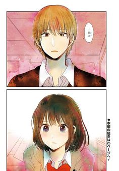 Read Kuzu no Honkai The Couple's Story online. Kuzu no Honkai The Couple's Story English. You could read the latest and hottest Kuzu no Honkai The Couple's Story in MangaHere. Otaku, Anime Love Couple, Couple Art, Scums Wish, Manhwa, Kuzu No Honkai, Plastic Memories, The Ancient Magus Bride, Hanabi