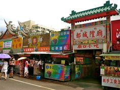 Food stalls at the City of God Temple (城隍廟) in Hsinchu, Taiwan