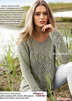 . Спицы. Пуловер