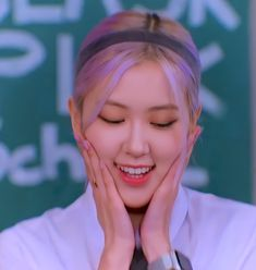 Kpop Girl Groups, Korean Girl Groups, Kpop Girls, Funny Face Photo, Foto Rose, Indie, Rose Queen, Rose Icon, Rose Park