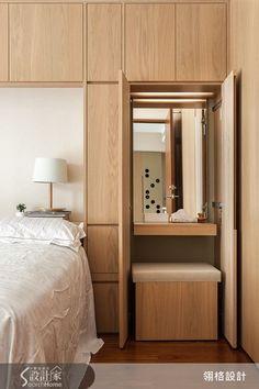 Small Bedroom Interior, Neutral Bedroom Decor, Small Apartment Bedrooms, Small Bedroom Storage, Small Bedroom Furniture, Small Room Bedroom, Trendy Bedroom, Small Rooms, Modern Bedroom