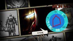 '아이언맨3′, '토르'…흥행 돌풍의 MARVEL 영웅들   비주얼다이브