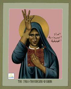 """Syro -Phoenician Woman: The woman was a Greek, a Syrophoenician by birth, and she begged him to drive the demon out of her daughter.  He said to her, """"Let the children be fed first. For it is not right to take the food of the children and throw it to the dogs."""" She replied and said to him, """"Lord, even the dogs under the table eat the children's scraps."""" Then he said to her, """"For saying this, you may go. The demon has gone out of your daughter.""""  -Mark 7:26-29(NABRE)"""