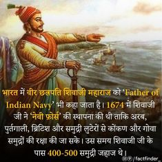General Knowledge Quiz Questions, General Knowledge Book, Gernal Knowledge, Knowledge Quotes, Unbelievable Facts, Amazing Facts, Ancient Indian History, Physiological Facts, Hindu Culture