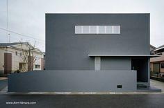 Minimalist house in Japan - Casa minimalista japonesa en Shiga Japón