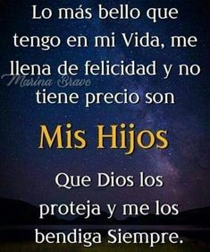 AMÉN Gods Love Quotes, Son Quotes, Mother Quotes, Family Quotes, Life Quotes, My Children Quotes, Quotes For Kids, Quotes To Live By, Message To My Son