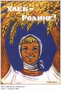 Soviet poster Propaganda USSR by SovietPoster on Etsy
