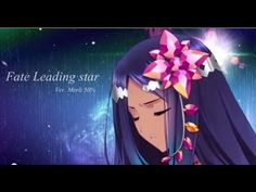 【VOCALOID-Merli DEMO】 Fate Leading Star 【VB 50% done】I believe Merli was just released on iVocaloid