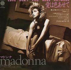 """For Sale -Madonna Love Don't Live Here Anymore + Portrait Insert Japan  7"""" vinyl single (7 inch record)- See this and 250,000 other rare and vintage records & CDs at http://eil.com/"""