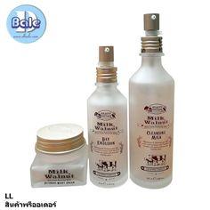 กระปุกแก้ว 50ml ขวดปั้ม 80ml 100ml LL ⋆ ดีเบล,ขายกระปุกครีม,ขวดปั้มครีม,หัวปั้ม,หัวสเปรย์,เครื่องบรรจุครีม ราคาส่ง Cleansing Milk, Cosmetic Packaging, Vodka Bottle, Cosmetics, Cream, Drinks, Beauty, Creme Caramel, Drinking