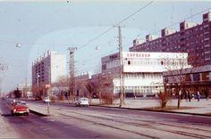 Tokaj Szolgáltatóház Budapest Hungary, Socialism, The Past, Street View, Retro, Life, Retro Illustration
