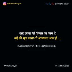 191 Best 2 Line Shayari images in 2019 | Hindi quotes, Too late