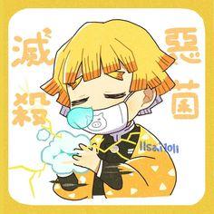 Manga Anime, All Anime, Anime Boys, Anime Art, Anime Angel, Anime Demon, Kawaii Anime, Kawaii Chibi, Slayer Meme