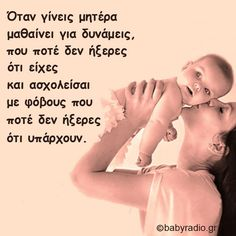 Mothers, Wisdom, Education, Words, Quotes, Quotations, Onderwijs, Learning, Quote