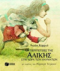 Portada en griego