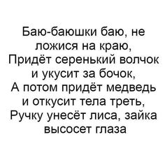 New Funny Jokes, Stupid Memes, Funny Memes, Smart Humor, Hello Memes, Russian Humor, Poems About Life, Funny Photos, Wise Words