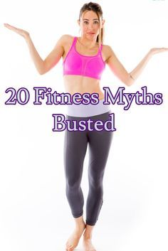 20 of the Most Common Fitness Myths Busted - These weight loss and fitness myths could be slowing your progress and stopping you from reaching your goal.  Click the link to the right to read the article: http://www.bestwomensworkoutreviews.com/20-most-common-fitness-myths-busted