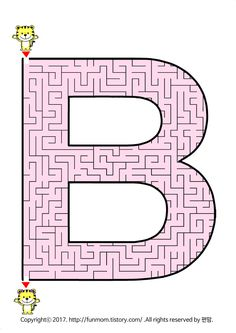 어린이 미로 도안 프린트:: Maze Worksheet, Worksheets, Gaming, Videogames, Literacy Centers, Game, Countertops