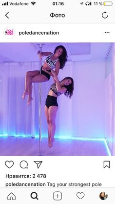 Ideas for pole dancing moves advanced Pole Fitness Moves, Pole Dance Moves, Pole Dancing Fitness, Dance Fitness, Little Girl Dancing, Pole Tricks, Lolo, Country Dance, Swing Dancing