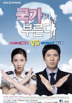 Dramas, Kbs Drama, Sung Kyung, Kim Sang, Drama Movies, Special Forces, Korean Drama, Singing, Movies