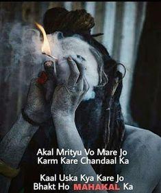 Shivratri images, shivji images, mahakal images, shiv ji Shivratri images,