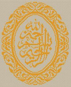 Muhammed   etamin :) kanaviçe