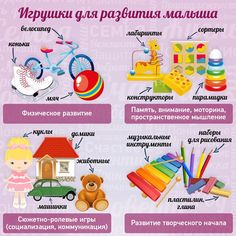 Baby Family, Baby Play, Baby Hacks, Kids And Parenting, Teaching Kids, Pregnancy, Children, Diy, Awesome