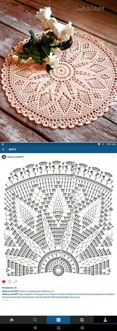 Knitted napkins and trifles for the houseThis Pin Was Discovered By Filet Crochet, Crochet Doily Diagram, Crochet Rug Patterns, Crochet Chart, Thread Crochet, Crochet Motif, Crochet Designs, Crochet Dollies, Crochet Flowers