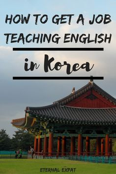 Everything you need to know if you're considering teaching English in Korea. From the application process to the money you can save travel. Free English Lessons, English Lesson Plans, Free Lesson Plans, English Study, Learn English, Teach English Abroad, French Lessons, Spanish Lessons, Learn French
