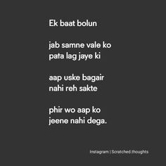 Sahi kaha na? Hindi Quotes, Quotations, Qoutes, Cute Minions Wallpaper, Broken Soul Quotes, My Friend Quotes, Life Experience Quotes, Secret Love Quotes, Break Up Quotes