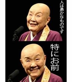 rabitsokuhou imgs e 8 Memes Humor, Funny Jokes, Hilarious, Jokes Images, Funny Images, Funny Photos, Japanese Funny, Japanese Words, My Favorite Image