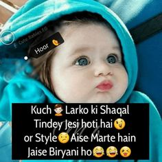 """Stylish Girl Images With Quotes Will Be A Thing Of The Past And Here's Why - Stylish Girl Images With Quotes ':""""""""},t. Funny Quotes In Hindi, Funny Attitude Quotes, Funny Quotes For Kids, Cute Funny Quotes, Some Funny Jokes, Qoutes, Hilarious, Happy Quotes, Funny Stuff"""