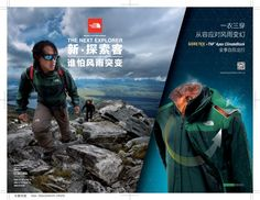 Why The North Face Made Chinese Customers Run the Gantlet