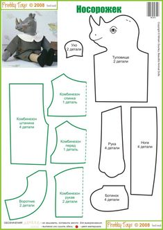 A Rhino doll wearing clothes pattern.