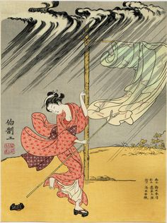 "Japanese Ukiyo-e Woodblock print Harunobu ""A Young Woman in a Summer Shower"""