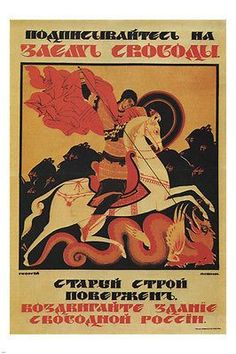 Artists to Warriors VINTAGE POSTER Georgy P. Pashkov Russia 1914 24X36 Rare