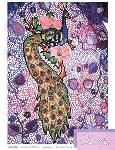 Irish Crochet Peacock from a Ukranian magazine - MOA