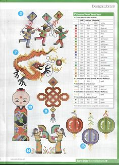 cross stitch Chinese inspired motifs including the characters for the years 5 total: #2