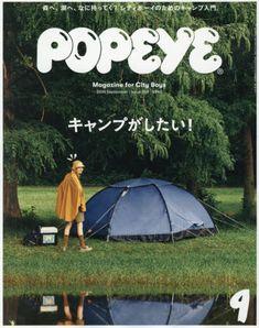 POPEYE magazine for city boy from japan Fashion Mag, Japan Fashion, Popeye Magazine, Street Style Magazine, Magazine Japan, City Boy, Editorial Design, Boys